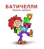 Детская обувь БАТИЧЕЛЛИ